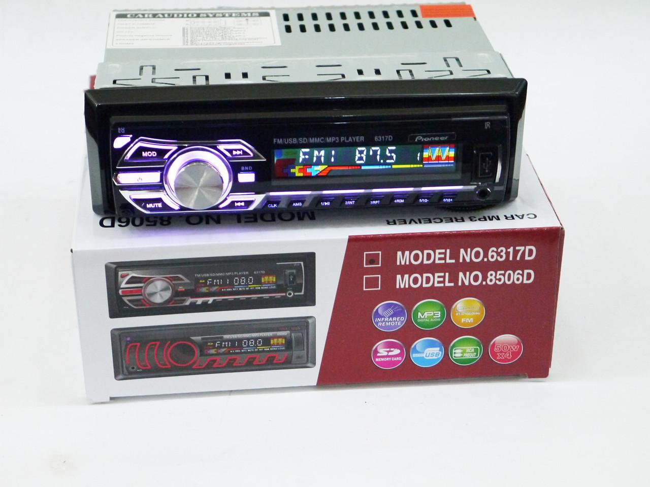 Автомагнитола Pioneer 6317D Съемная панель - Usb+RGB подсветка+Fm+Aux+ пульт