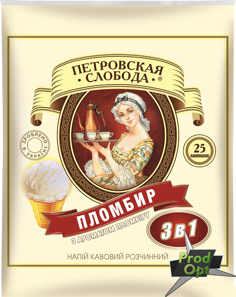 Кава розчинна Петровська Слобода 3в1 Пломбір 25 пакетів