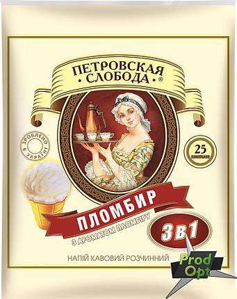 Кава розчинна Петровська Слобода 3в1 Пломбір 25 пакетів, фото 2