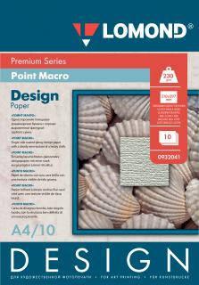 Односторонняя глянцевая дизайнерская бумага Пойнт Макро,A4, 230 г/м2, 10 листов