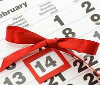 День Святого Валентина не за горами. А вы уже знаете, что подарить своей половинке?
