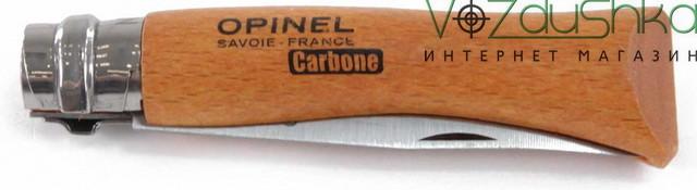 Туристический нож Opinel №10 VRN 113100