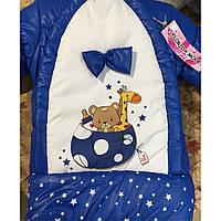 Конверт-куртка зимняя для новорожденных детей на овчинке, конверт для мальчика, новинка