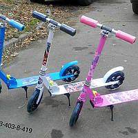 Детский, самокат, двух колесный, прочный, на больших колесах, яркий, качественный, складной