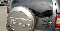 Чехол запасного колеса Niva Chevrolet