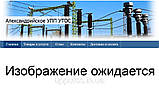 Струмоприймач серії ТК-11В-1МУ2, 100 А, фото 2