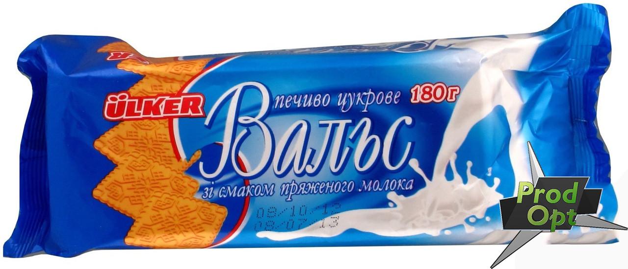 Печиво фасоване Вальс пряжене молоко 180 г
