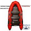 """Лодка пвх Omega 385 K PFA Lux - Надувная килевая моторная лодка пвх """"Спасатель"""""""