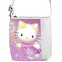 Белая детская сумка для девочки Маленькая принцесса Хелло Китти