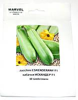 Семена кабачка Искандер F1 (Голландия), 50 семян