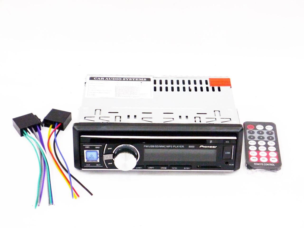 Автомагнитола Pioneer 8500- Usb+RGB подсветка+Sd+Fm+Aux+ пульт