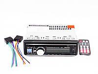 Автомагнитола Pioneer 8500- Usb+RGB подсветка+Sd+Fm+Aux+ пульт, фото 1