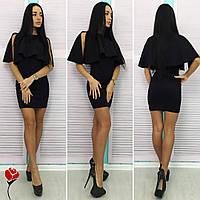 Стильное черное короткое платье с воланами на плечах. Арт-9725/77