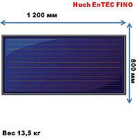 Плоский солнечный коллектор Huch EnTEC FINO