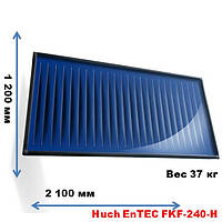 Плоский солнечный коллектор Huch EnTEC FKF-240-H