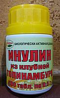 Инулин из клубней топинамбура - поддерживает уровень сахара в норме, 100 табл.