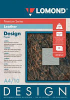 Односторонняя глянцевая дизайнерская бумага Кожа, A4, 230 г/м2, 10 листов