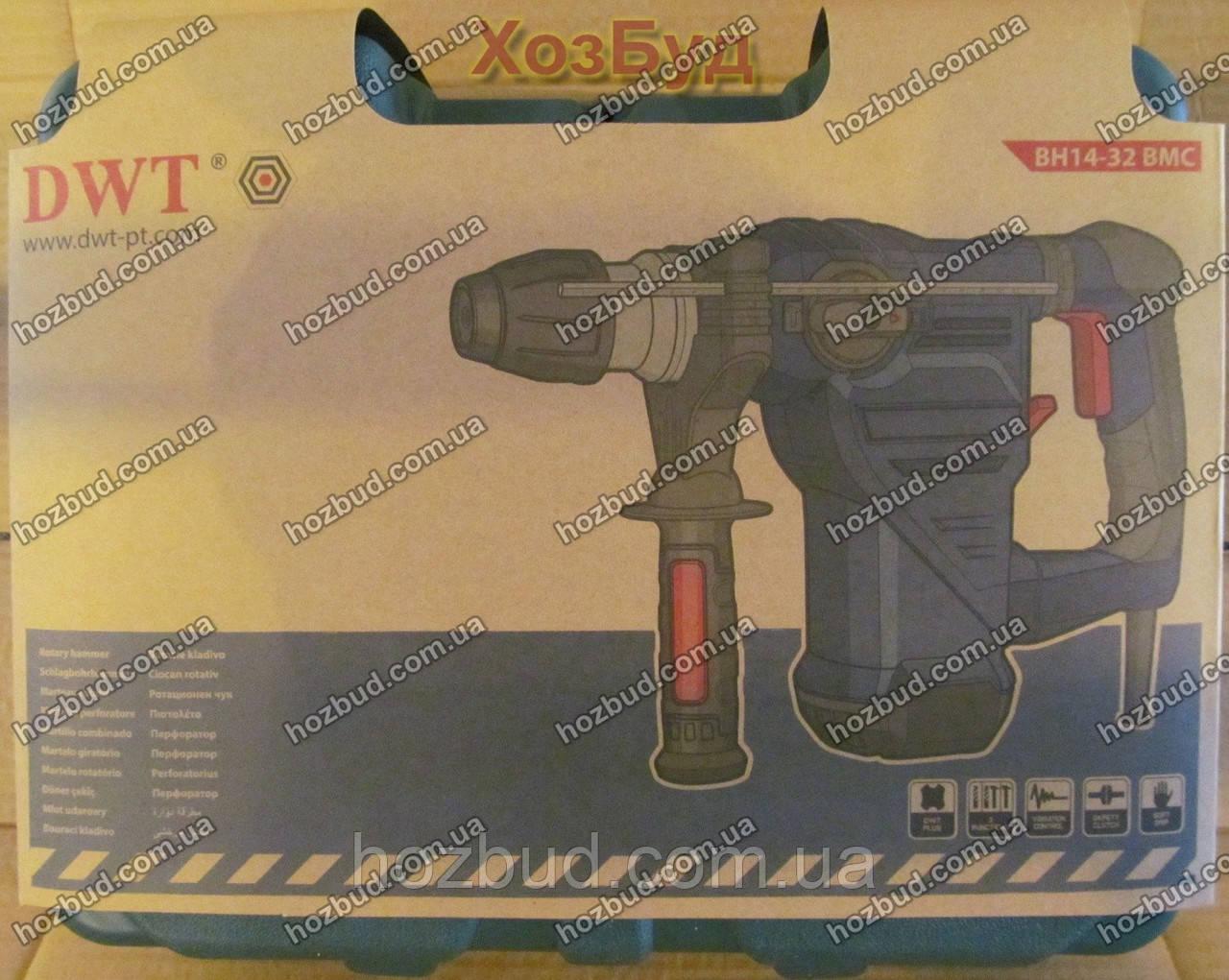 Перфоратор DWT BH 14-32 BMC