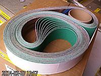 Шлифовальная лента для благородной и легированной стали CS 910 Y ACT Klingspor  керамическая на ткани.