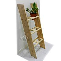 Лестница-подставка под цветы деревянная для дома и сада