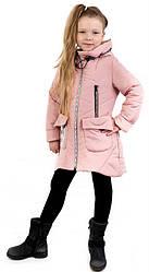 Детская демисезонная куртка цвет пудра