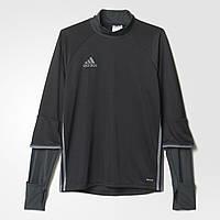 Джемпер тренировочный Adidas CONDIVO16 TRAV JKT(Артикул: S93543)