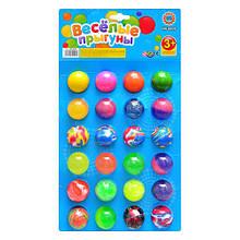 Прыгуны детский мяч, размер 3,5 см цена за 24 штуки