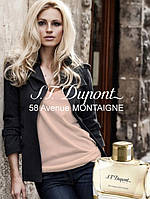 Dupont 58 Avenue Montaigne lady 90ml edp тестер