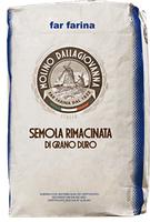 Мука semola rimacinata Molino Dalla Giovanna 5 кг