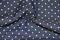 Ткань Джинс тёмно-синий сердечки 4 мм