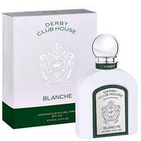 "Sterling Parfums Derby Club House Blanche ""Armaf"" edt 100 ml. m оригинал"
