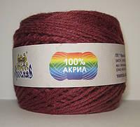 Пряжа для вязания из акрила 100г