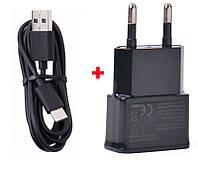Зарядний пристрій USB 2A + Кабель Micro USB