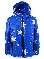 Детская демисезонная куртка -жилетка на мальчика, р.98-140
