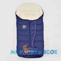 BABY BREEZE Конверт-одеяло на овечьей шерсти 0324 (401)синий (0324_401)