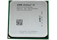 Процесор AMD Athlon II X2 220 ( AM3, 2.8 GHz, 1 Mb L2)