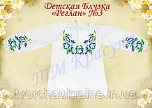Пошита дитяча блузка під вишивку «Реглан» №3