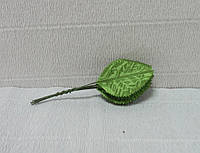 Листочки для декора-32, роза (пучок), 11см