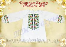 Пошита дитяча блузка під вишивку «Реглан» №6