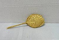 Листочки для декора-34, роза (пучок), 11см