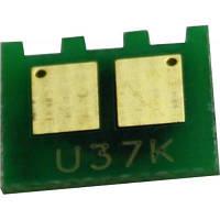Чип для картриджа HP CLJ 700 M775/Pro 200 / Canon LBP7100 (Black) Static Control (U37-2CHIP-K10)