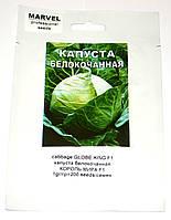 Семена капусты белокочанной Король мира F1 (Италия), 200 семян
