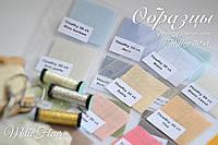 Комплект образцов французского льна   Thieffry 30 ct.