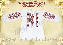 Пошита дитяча блузка під вишивку «Реглан» №7