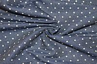 Ткань Джинс тёмно-синий горох 3 мм