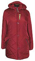 Красивая куртка женская демисезонная большого размера