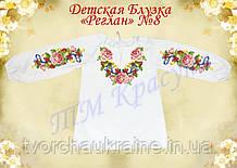Пошита дитяча блузка під вишивку «Реглан» №8
