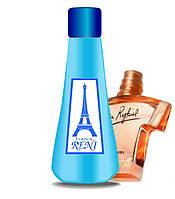 Рени духи на разлив наливная парфюмерия 197 Sonia Rykiel Sonia Rykiel для женщин