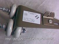 Троллеедержатели серии  ДТН-2А-5У1