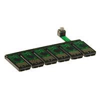 Чип для картриджа СНПЧ EPSON Stylus Photo P50/РХ660 WWM (CH.0247)